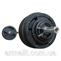 Штанга 207.5 кг наборная олимпийская АРМАЛІТ-2015