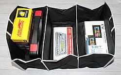 Складная сумка органайзер для багажника автомобиля Car Boot