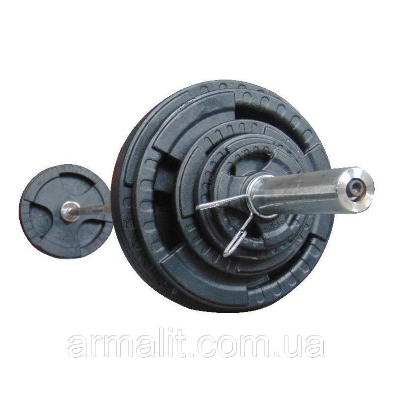 Штанга 127.5 кг наборная олимпийская АРМАЛІТ-2015