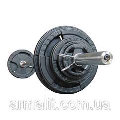Штанга наборная олимпийская 107.5 кг АРМАЛІТ-2015