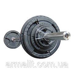 Штанга наборная олимпийская  АРМАЛІТ-2015 87.5 кг