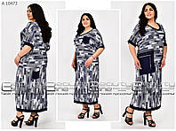 Летнее женское платье для полных женщин размеры: 64-66.68-70.72-74