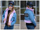 Детская джинсовая куртка парка трансформер размер:134-140, 146-152 РАСПРОДАЖА!, фото 2