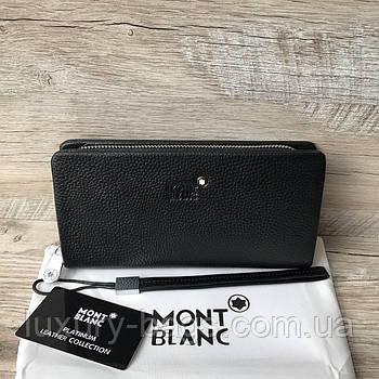 Клатч чоловічий шкіряний гаманець Mont Blanc