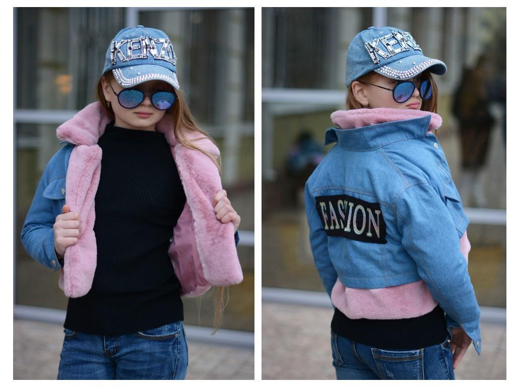 Детская джинсовая куртка парка трансформер размер:134-140, 146-152 РАСПРОДАЖА!