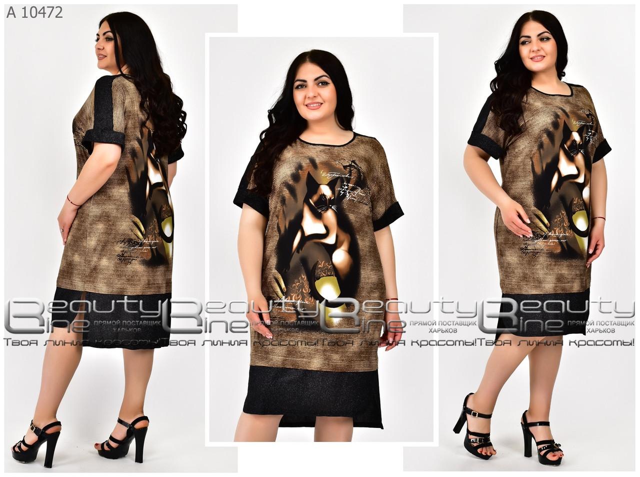 Летнее женское платье трикотаж масло размеры: 50.52.54.56