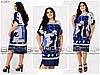 Летнее женское платье трикотаж масло размеры: 50.52.54.56, фото 3