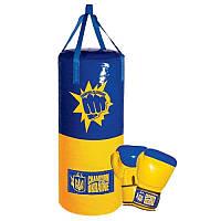Детская боксерская груша большая с перчатками набор для бокса Danko toys ДТ-ВХ-12-06 (ТВ)