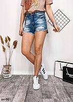 Женские стильные джинсовые шорты на высокой талии, фото 1