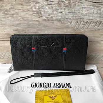 Чоловічий шкіряний гаманець Armani