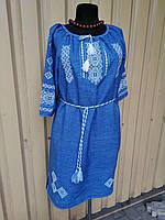 Сукня габардин, машинна вишивка XL Весняне небо денім - 50р 2001-п-001В-50