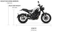 Мотоцикл Benelli Leoncino Trail 500 ABS