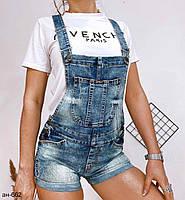 Женский стильный джинсовый комбез с шортами