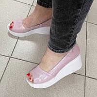 Туфли женские кожаные на платформе. Туфли женские открытые пудра. Босоножки женские на платформе кожаные.