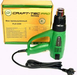 Фен промышленный Craft-tec PLD-2300 (2х-скорост.). Фен Крафт-Тек