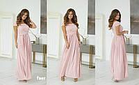 Женское платье длинное в пол сарафан софт размер: 42, 44, 46, 48