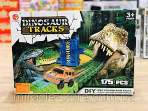 Дитяча ігрова автодорога Dinosaur Tracks 175 дет, фото 2