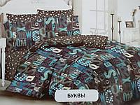 Комплект постельного белья с принтом в темных тонах с буквами.100% хлопок.