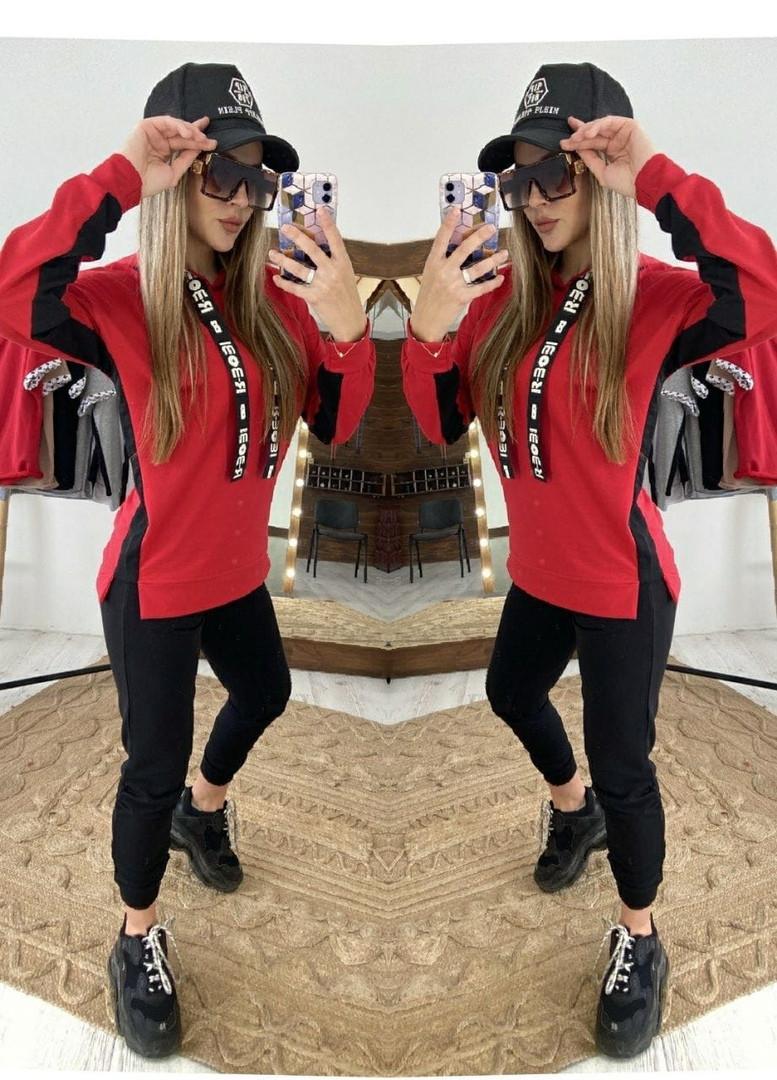 Стильный женский спортивный костюм:кофта и штаны