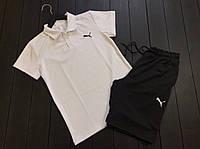 Мужской летний  костюм комплект футболка поло+шорты с логотипом  PUMA
