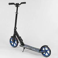 ЧЕРНЫЙ Самокат двухколесный складной 49716  Best Scooter, 70518