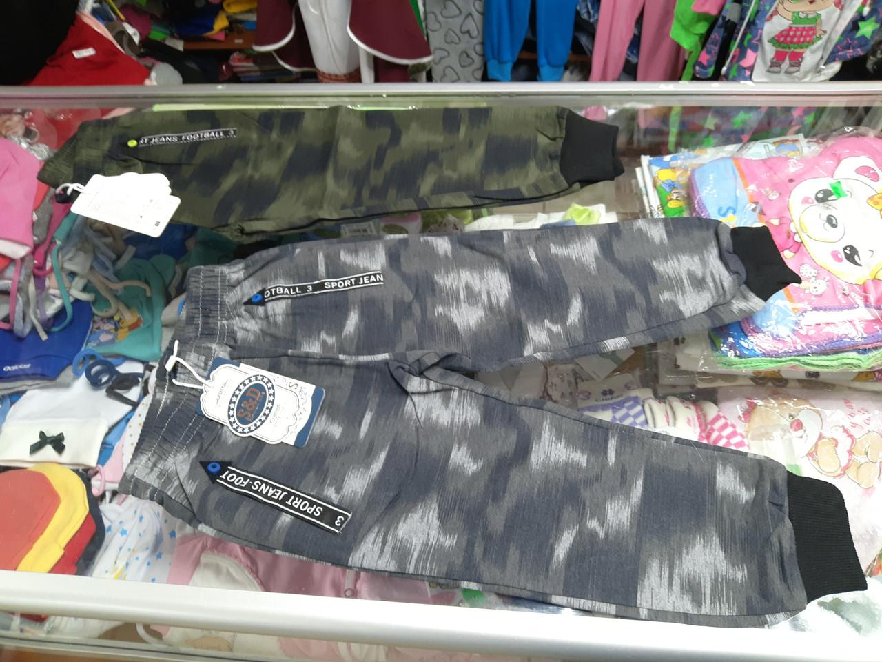 Спортивные брюки штаны для мальчика защитные милитари р.98 - 128