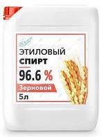 Зерновой спирт  96% этиловый   5л. Качество Лучшее!!!