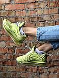 Женские кроссовки Nike Air Max 720 желтые. Живое фото. Реплика, фото 7