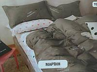 Комплект постельного белья с принтом в темных МАРТИН тонах .100% хлопок.
