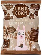 Lama Corn