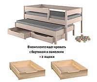 Выдвижная детская кровать с бортиком и ящиками LukDom Junior 180х90 Беленый дуб