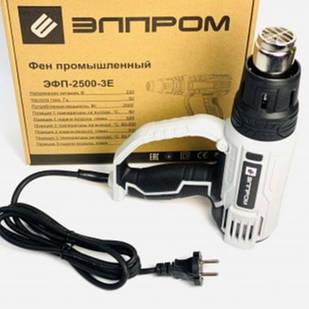 Строительный фен Элпром ЭФП-2500-3E (3х-скорост., регулятор). Фен Элпром