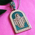 Серебряный кулон Покрова Богородицы - Ладанка серебряная с эмалью Покрова, фото 4