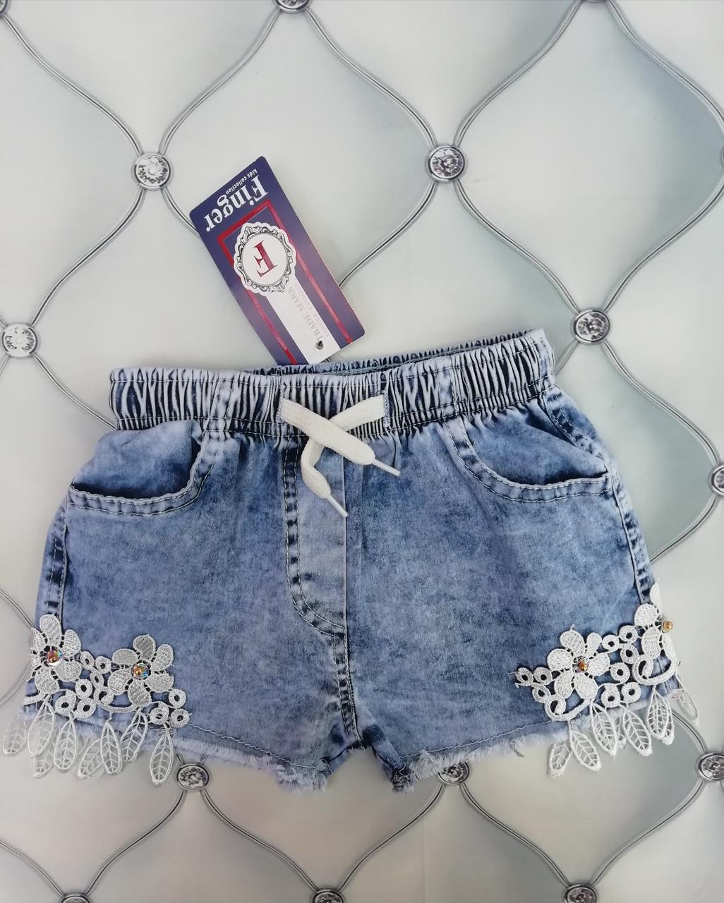 Шорты джинсовые девочке Стиль,  р. 128