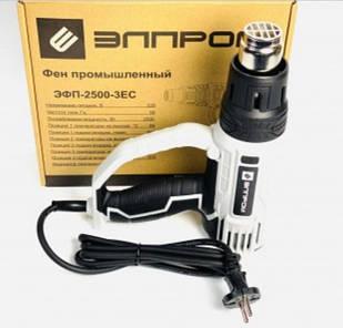 Строительный фен Элпром ЭФП-2500-3CE(3х-скорост., индикатор). Фен Элпром