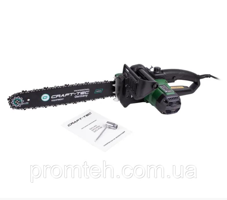 Электропила Craft-tec EKS-405 (1 Шина + 1 Цепь)