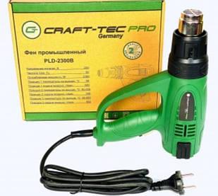 Фен промышленный Craft-tec PLD-2300B (3х-скорост., регулятор температуры). Фен Крафт-Тек