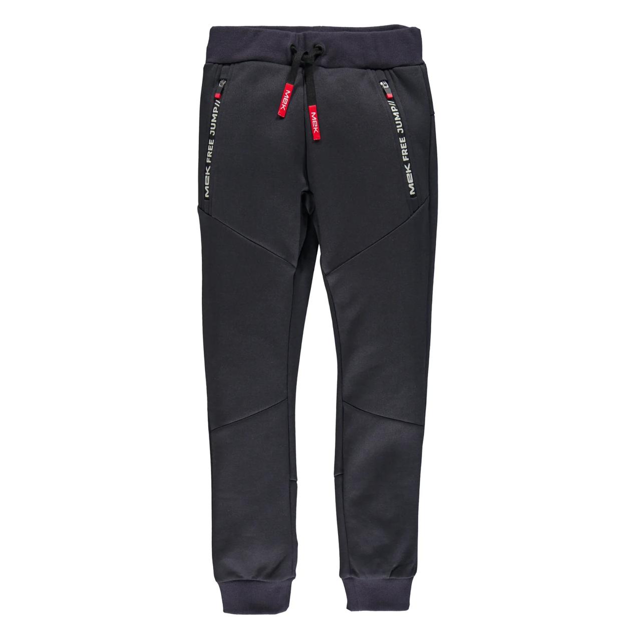 Спортивные брюки  для мальчика MEK   201MHBM011-877 черные  128-170