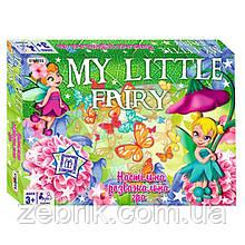 Гра My little fairy» (рос.)