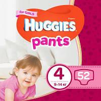 Подгузник Huggies Pants 4 для девочек (9-14 кг) 52 шт (5029053564012)