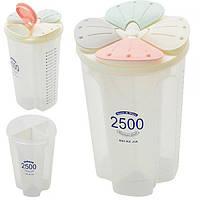 Емкость (контейнер) пищевой для сыпучих продуктов (круп) 4 отделения 2.5л Stenson (R30113)