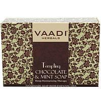 Мыло ручной работы Vaadi Соблазнительный шоколад и мята 75 г