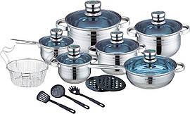 Набор посуды Royalty Line RL-1801B НОВЫЙ