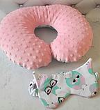 Дорожная подушка и маска для сна., фото 3