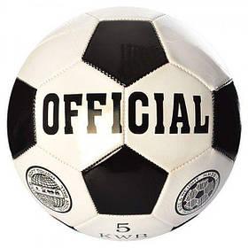Мяч футбольный (для футбола) 4-х слойный кожа PU Profi Official (EN-3226)