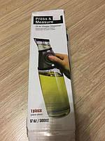 Пляшка - дозатор для масла, соусу або оцту, Press and Measure