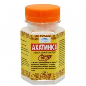 Белково-кальциевая подкормка для сухопутных улиток, 100 гр