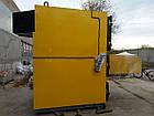 Мультитопливный котел 500 кВт для отопления блочной теплицы