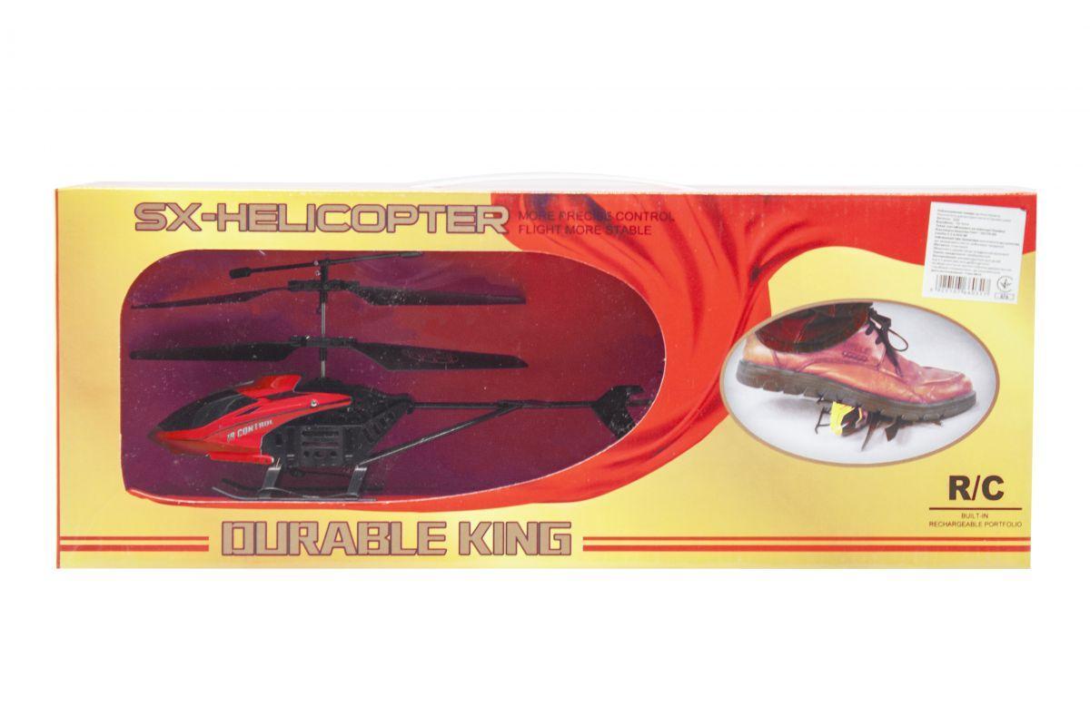 Вертолет на радиоуправлении Ourable King красный