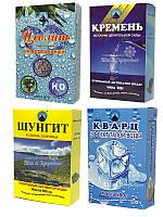 Активатор воды: ШУНГИТ - 500г, КВАРЦ - 500г, КРЕМЕНЬ - 500г, ЦЕОЛИТ - 500г